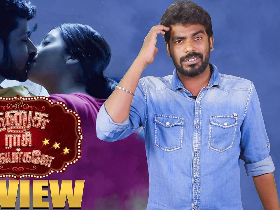 Dhanusu Raasi Neyargale Review | BULB Review | Harish Kalyan | Reba Monica John | Raiza