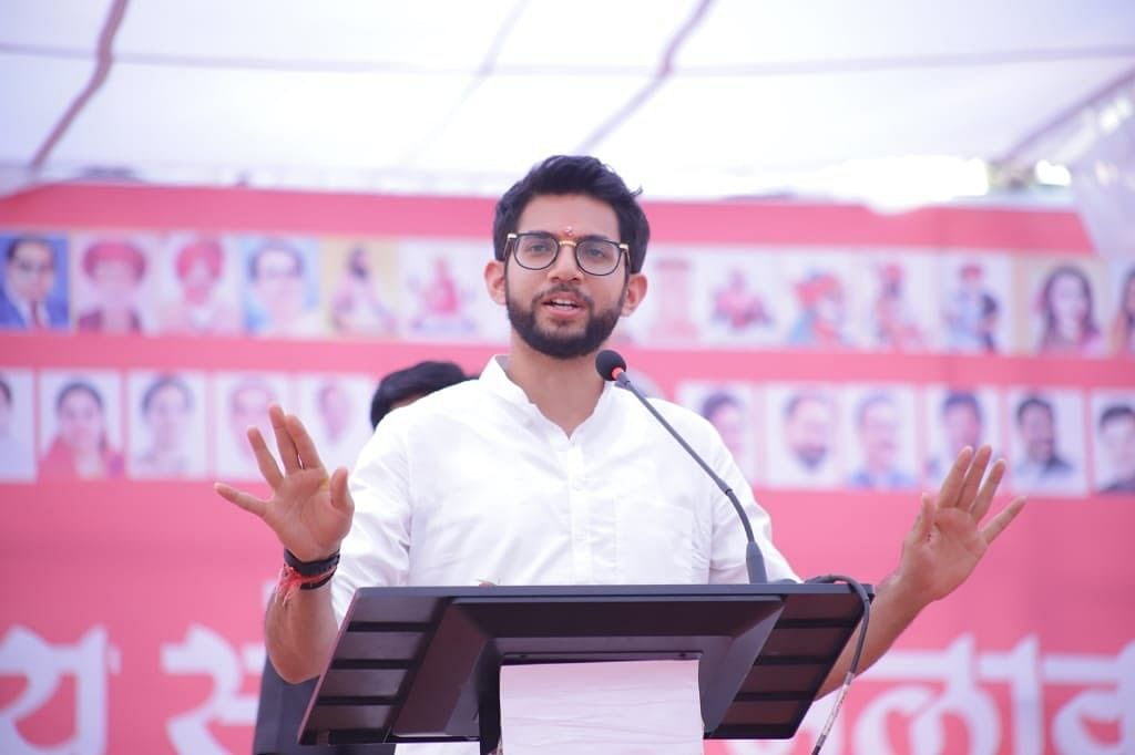 ஆதித்ய தாக்கரே