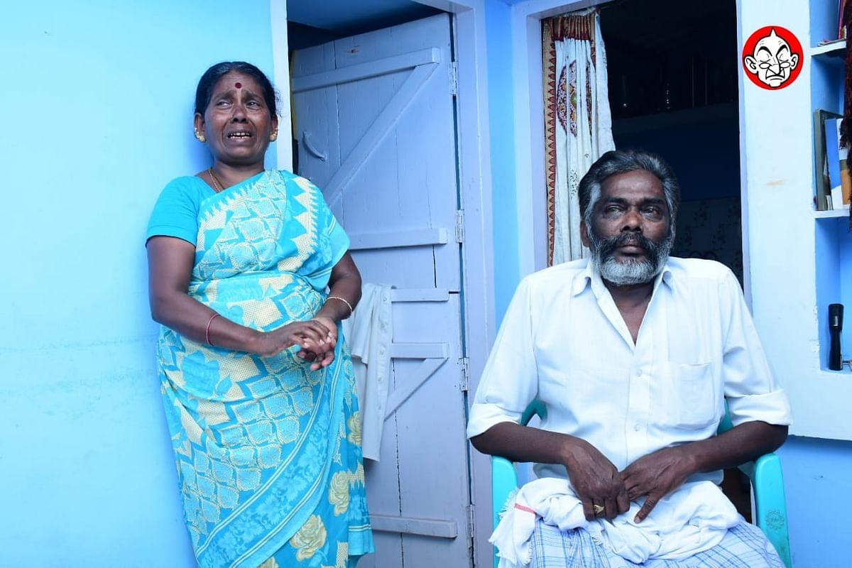 Rajkumars parent