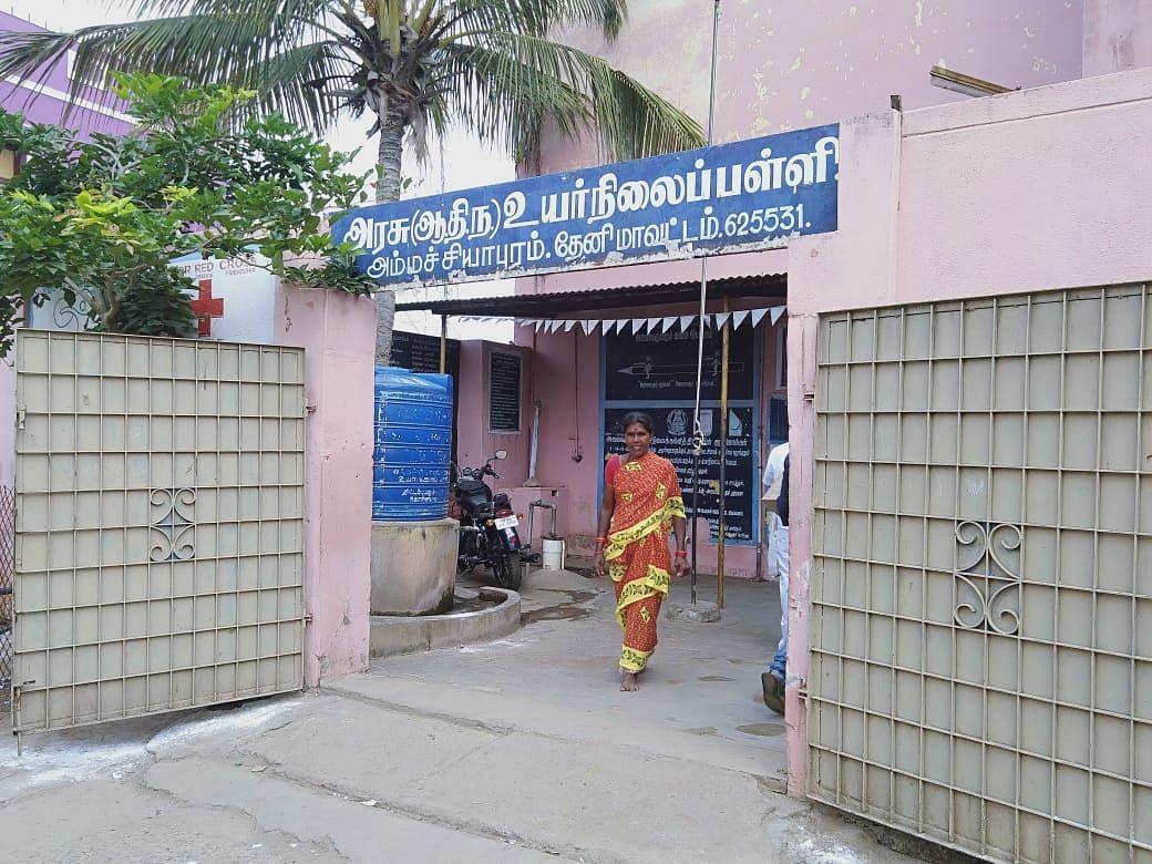 அம்மச்சியாபுரம் வாக்குச்சாவடி