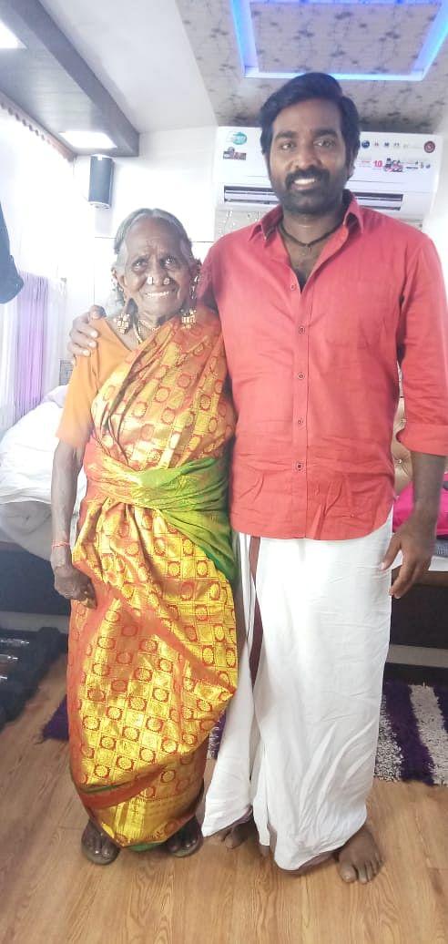 சீனி பாட்டி, விஜய் சேதுபதி