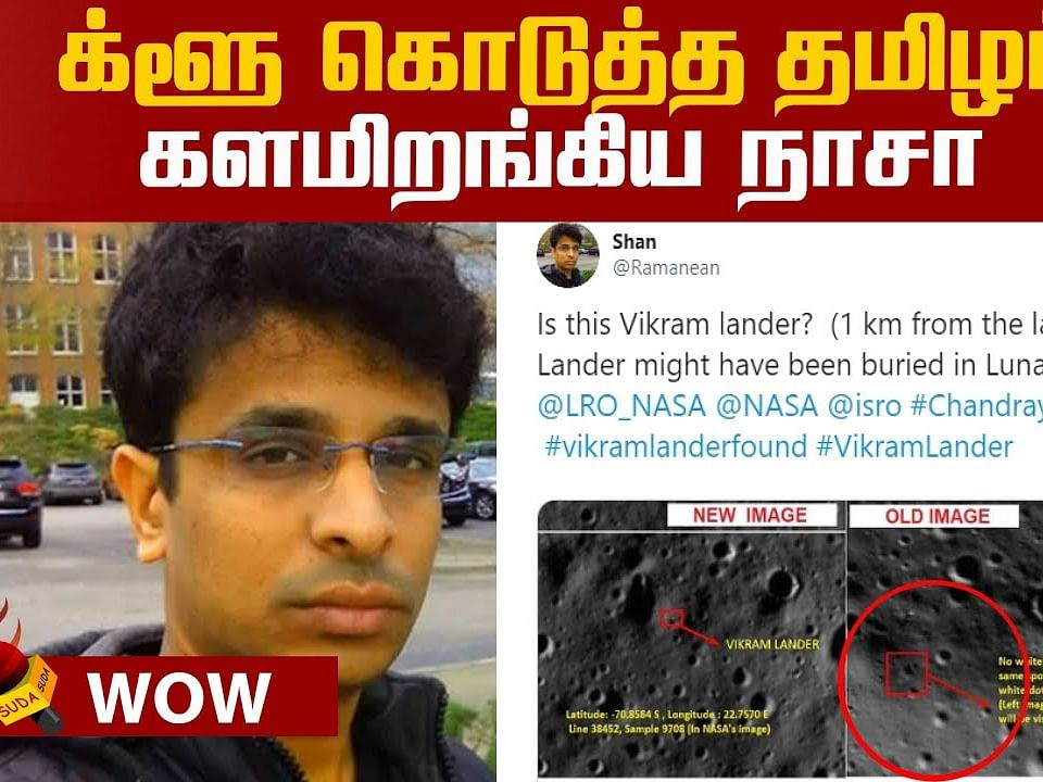 NASA credits Indian engineer!   Vikram Lander
