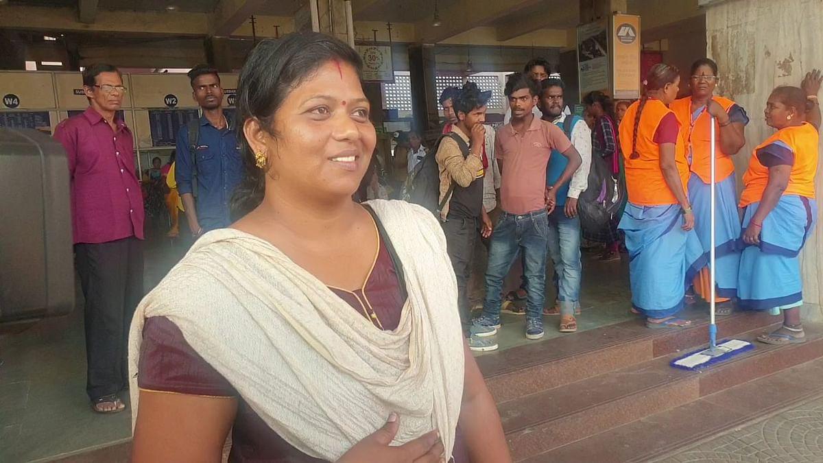 டிக்கெட் பரிசோதகர் ரெஜினி