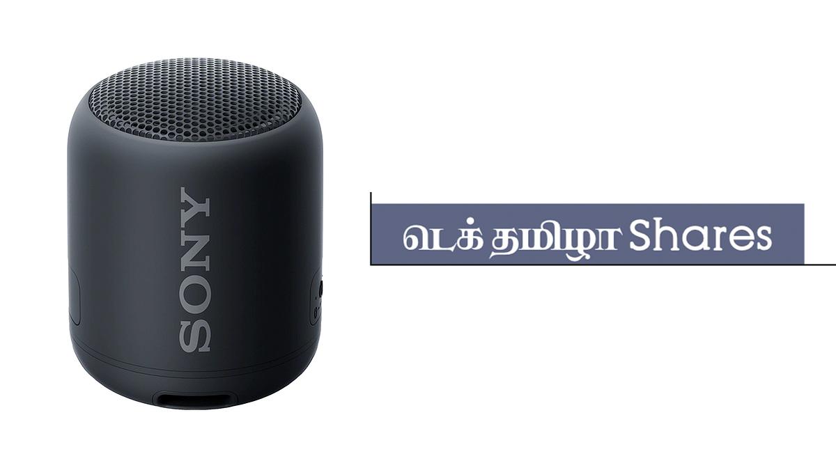 சோனி SRS-XB12 ப்ளூடூத் ஸ்பீக்கர்