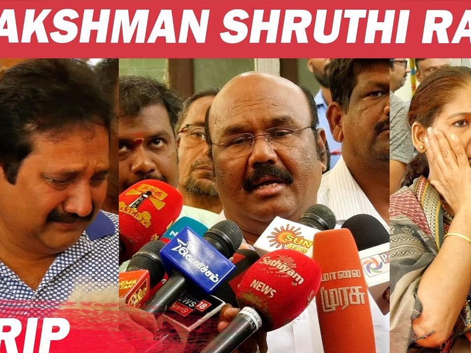 Mounica, Mano, Jayakumar & Other Celebs attend Lakshman Shruthi Raman Final Moments