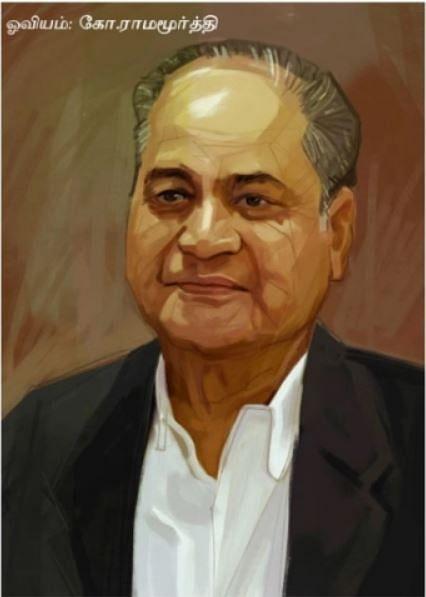 தொழிலதிபர் ராகுல் பஜாஜ்