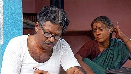 ராஜ்கிரண் - சரண்யா
