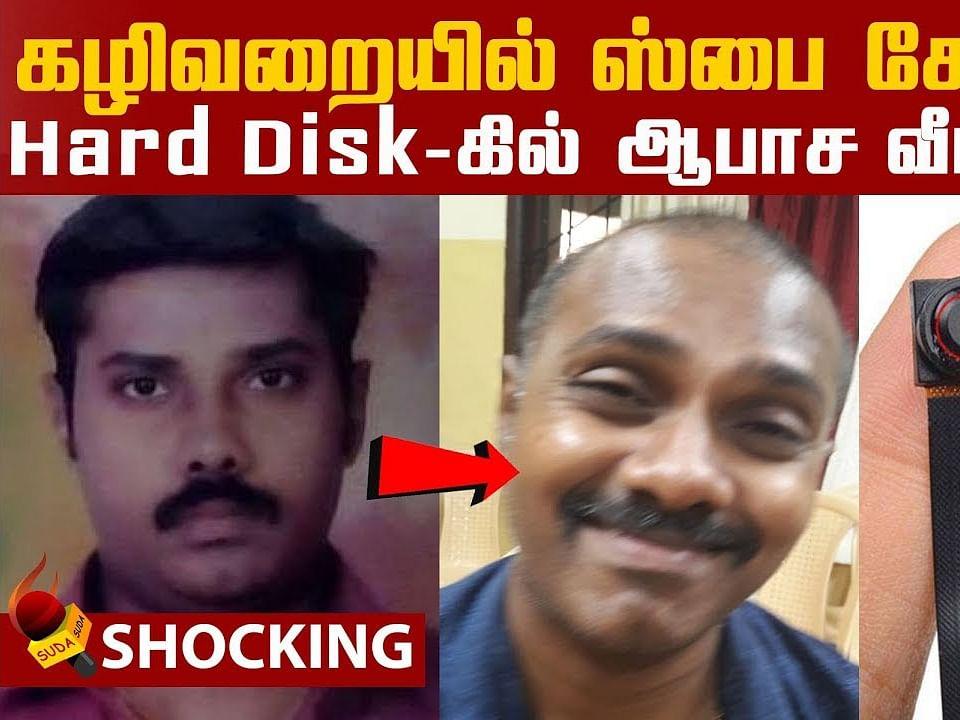 Chennai accountant allegedly killed himself! #Shocking