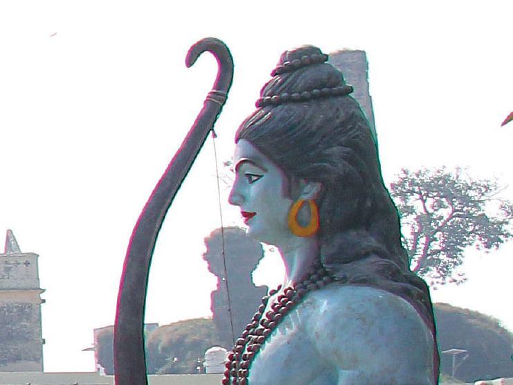 அயோத்தி