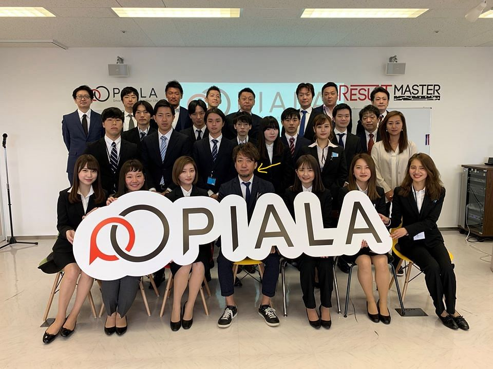 Takao Asuka CEO of Piala Inc