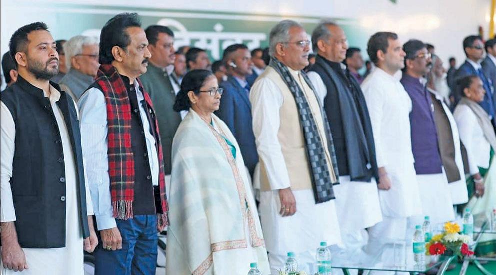 ஸ்டாலின், மம்தா, ராகுல் - எதிர்க்கட்சிகள்