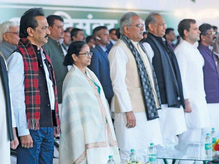 Vikatan Poll: அடுத்த நாடாளுமன்ற தேர்தலில் எதிர்க்கட்சிகள் யாரை பிரதமர் வேட்பாளராக நிறுத்தலாம்?