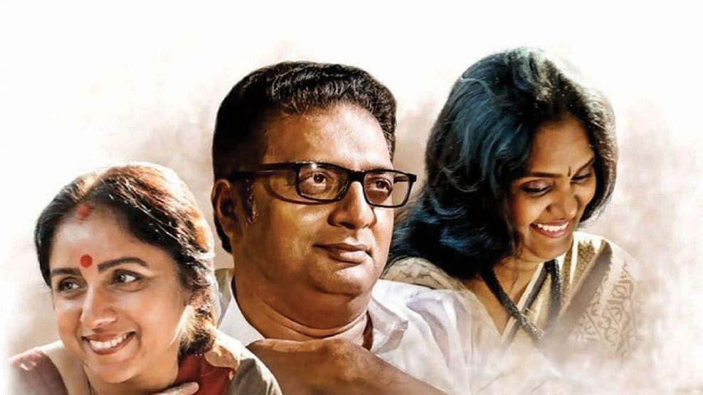 Revathi, Prakash Raj, Archana