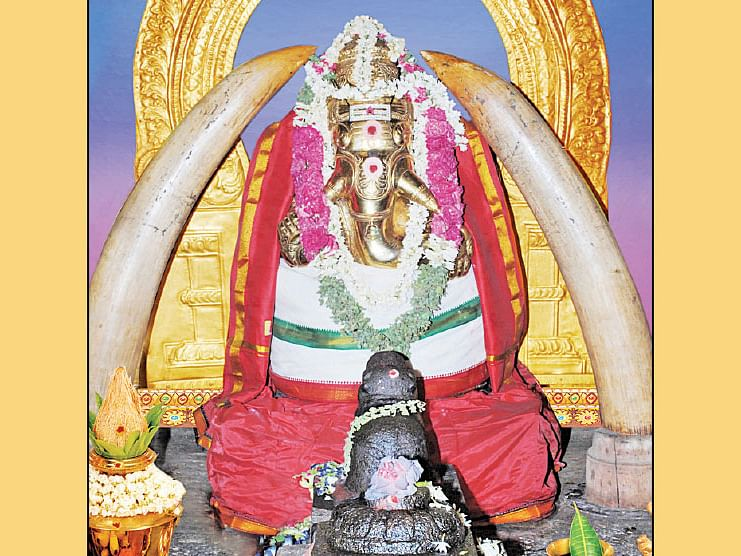 ஸ்ரீபகவத் விநாயகர்
