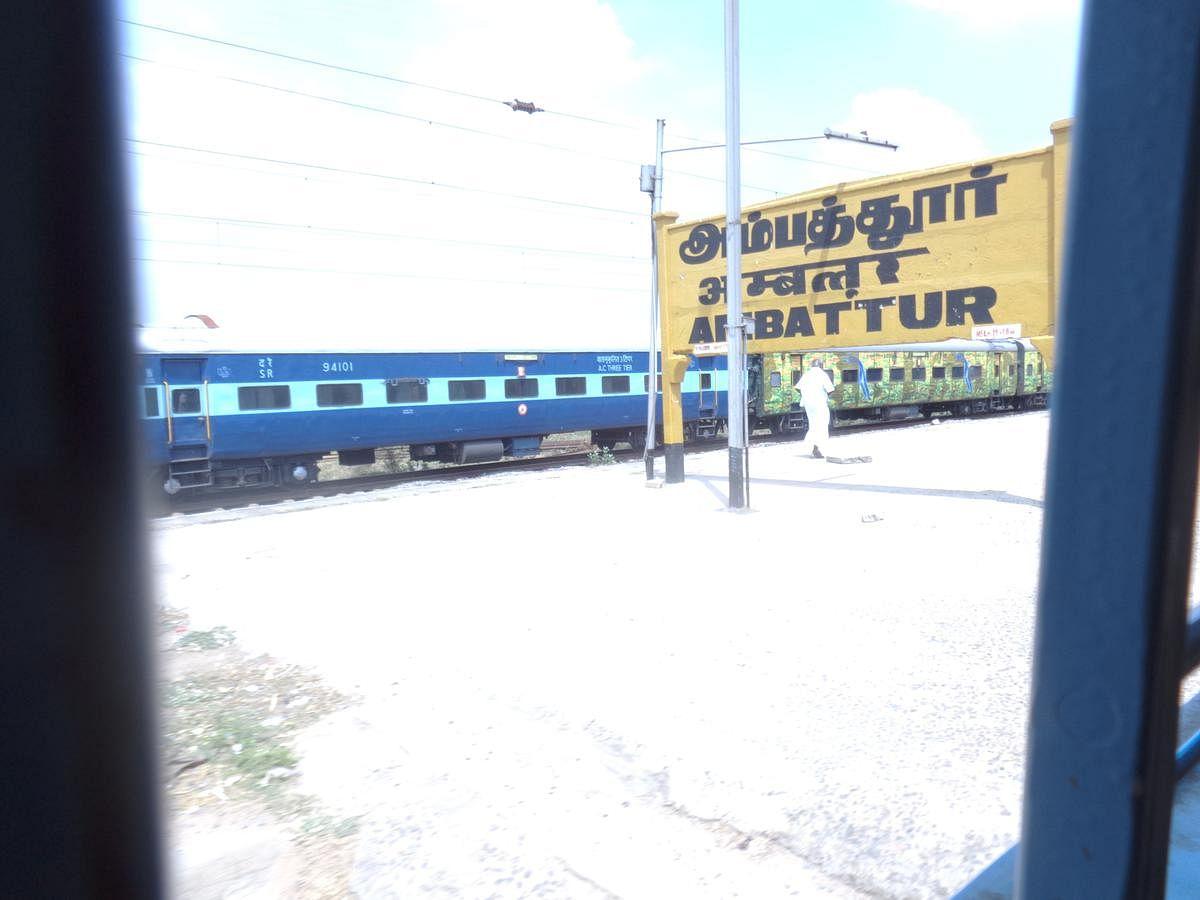 அம்பத்தூர்