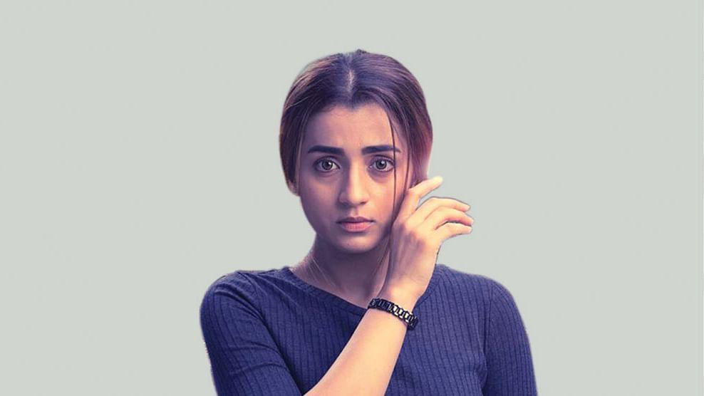 த்ரிஷா