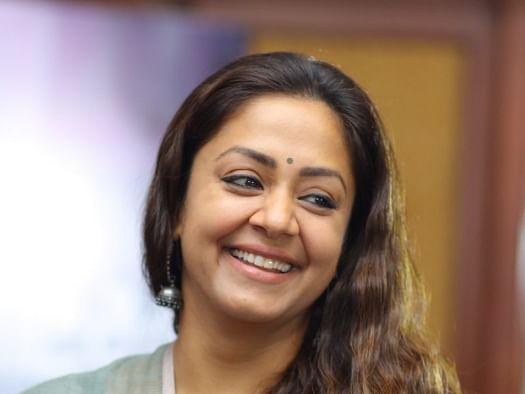 ஜோதிகா
