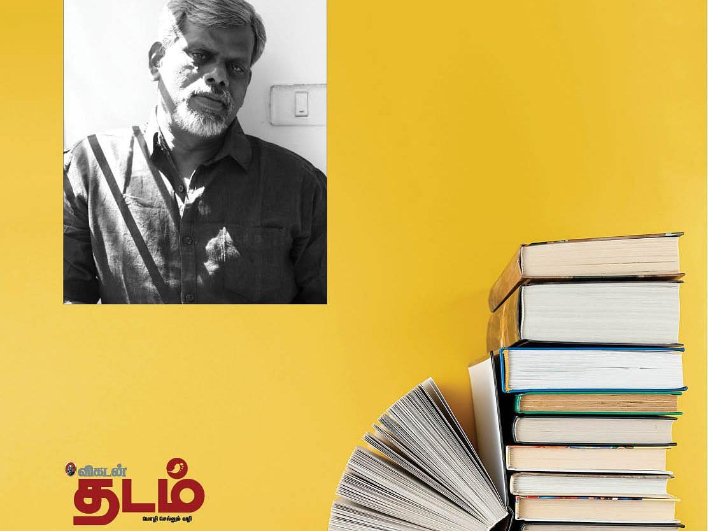 ``2019 -ல் எனக்குப் பிடித்த 10 புத்தகங்கள்!'' - எழுத்தாளர் ஆதவன் தீட்சண்யா #BookFair