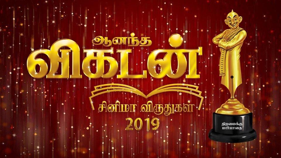 Ananda Vikatan Cinema Awards 2019