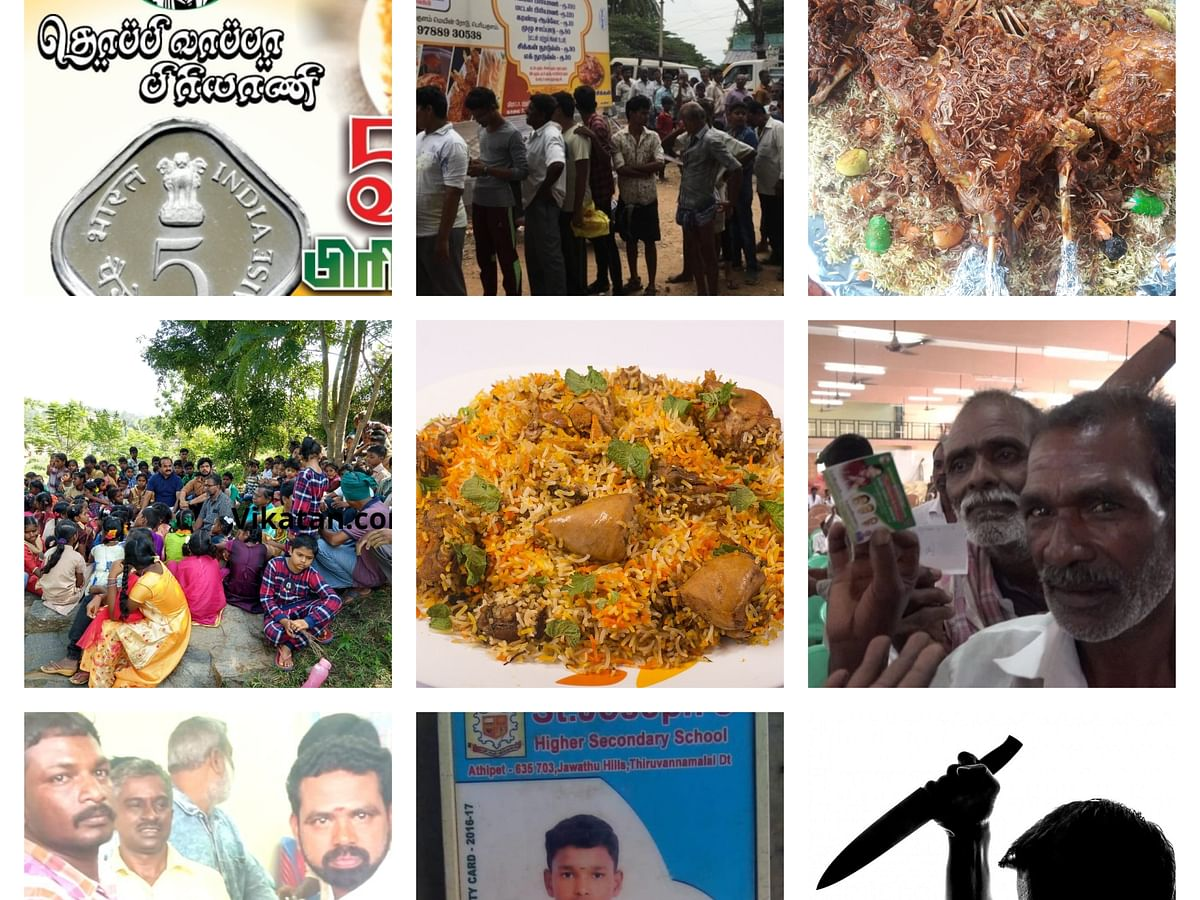 5 பைசா, கொலை, விபத்து, மந்தி, 40 ஆயிரம் ரூபாய்... 2019-ன் டிரெண்டிங் பிரியாணி சம்பவங்கள்!