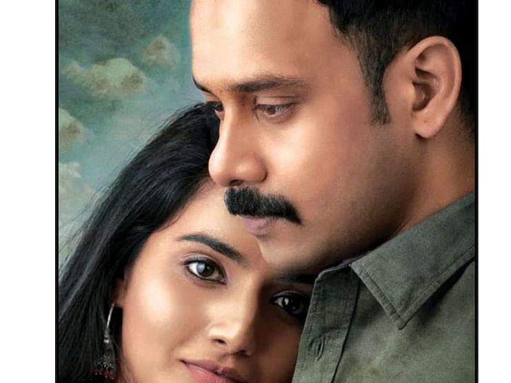 சினிமா விமர்சனம்: காளிதாஸ்