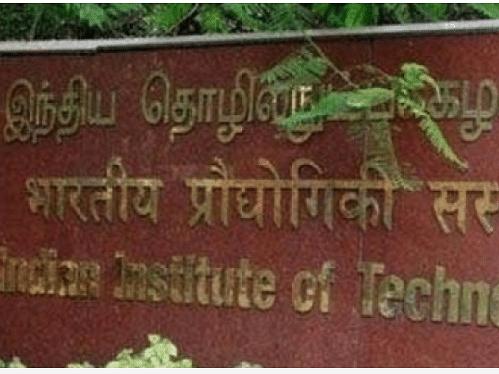 `ஐ.ஐ.டி-யில் கல்விக்கட்டண உயர்வு இப்போது இல்லை' - மத்திய அரசு முடிவு