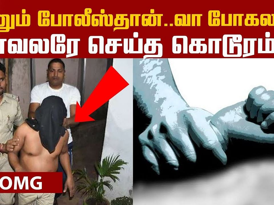 Woman sexually abused by two persons including a policeman! | Shocking - Puri News