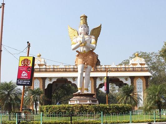சூரிய கிரகணத்தையொட்டி திருப்பதி கோயில் நடை சாத்தப்படுகிறது!#Tirupati