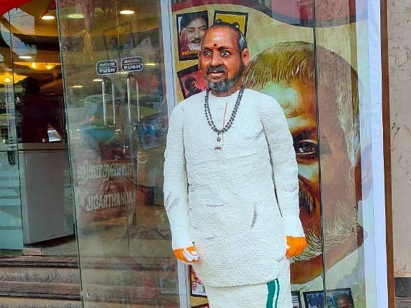 `பாரத ரத்னா வழங்க வேண்டும்!' - 50 கிலோ சர்க்கரையில் 4 நாளில் தயாரான இளையராஜா உருவ கேக்