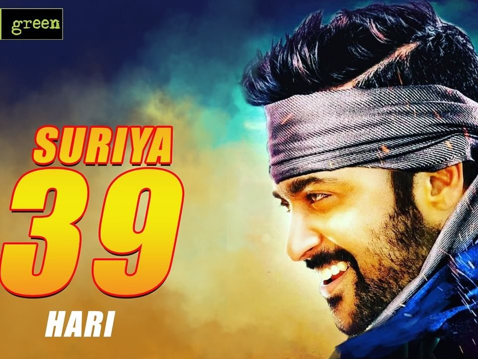 BREAKING: Suriya 39 Latest Update | Hari | inbox