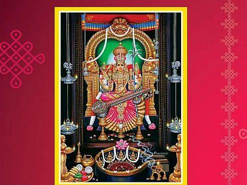 `கல்விக்கு சரஸ்வதி பூஜை... பகை வெல்ல வாராஹி வழிபாடு!' - சிறப்புகள் மிகுந்த `வசந்த பஞ்சமி'