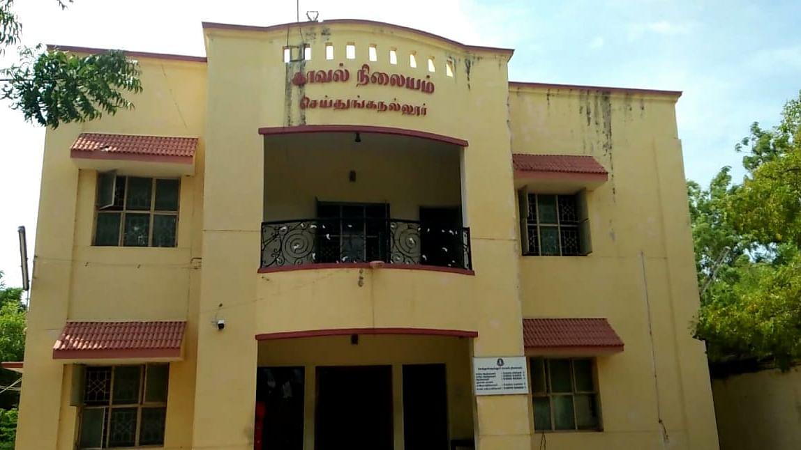 செய்துங்கநல்லூர்  காவல் நிலையம்