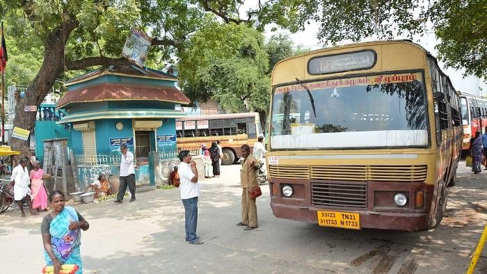 நகராட்சி பேருந்து நிலையம்