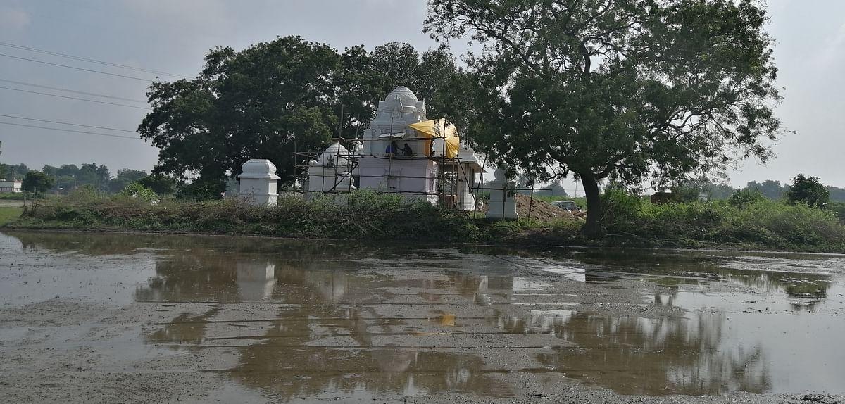 அகரம் மகாதேவர் ஆலய கும்பாபிஷேகம்