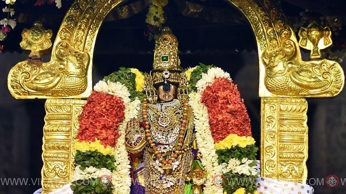 ரங்கநாதர்