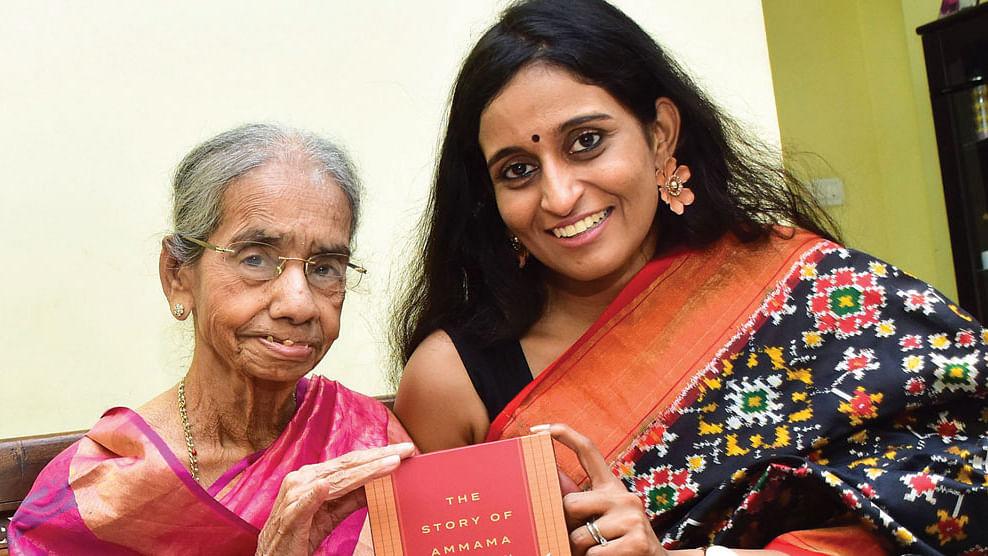 ஐஷ்வர்யா ராவ்
