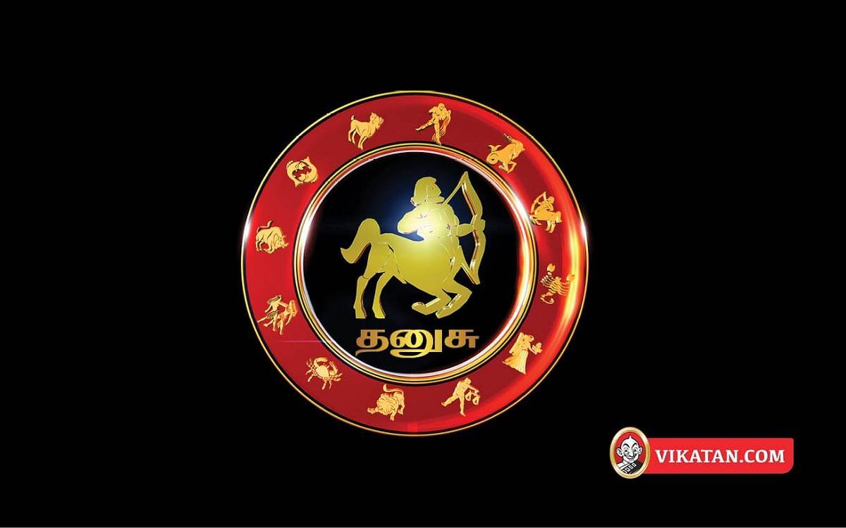 இருள் நீங்கி, புதியவிடியல் பெறப் போகும் தனுசு ராசியினரின் திருக்கணித சனிப்பெயர்ச்சி பலன்கள்! #Video
