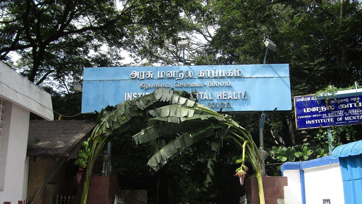 IMH entrance