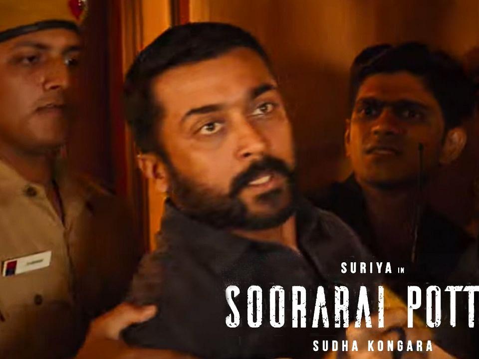 Soorarai Pottru Teaser Details | Suriya | Sudha Kongara | GV Prakash- INBOX