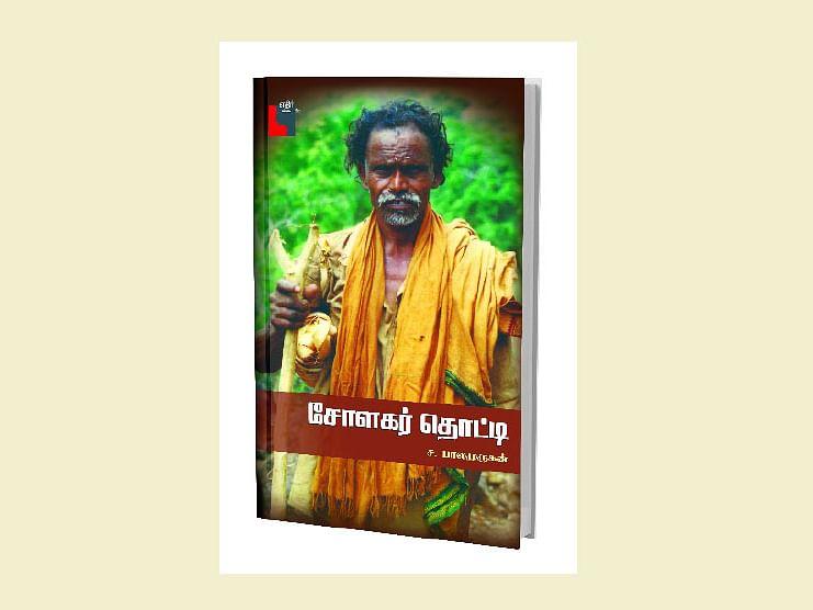 20 ஆண்டுகள் புத்தியைத் துலக்கிய புத்தகங்கள்!