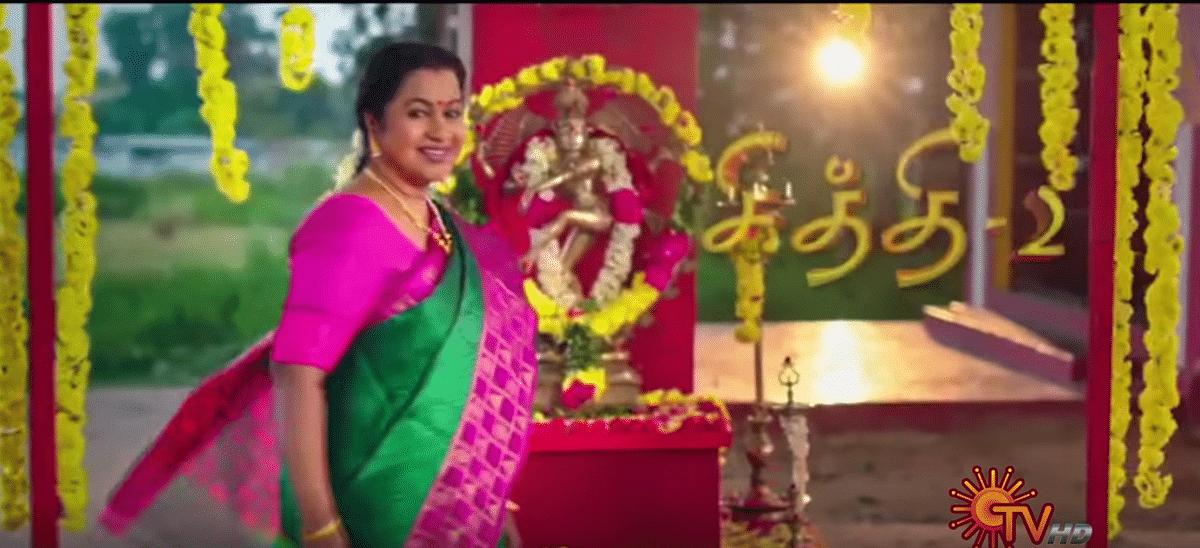 சித்தி 2 சீரியலில் ராதிகா