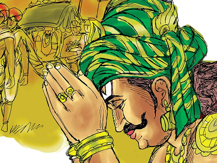 ரங்க ராஜ்ஜியம் - 47