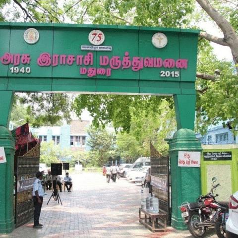 மதுரை ராஜாஜி மருத்துவமனை