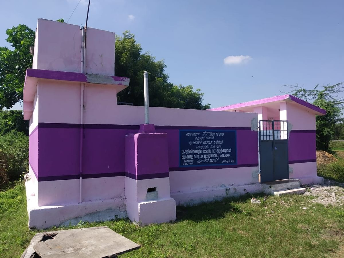 கிராமசபை