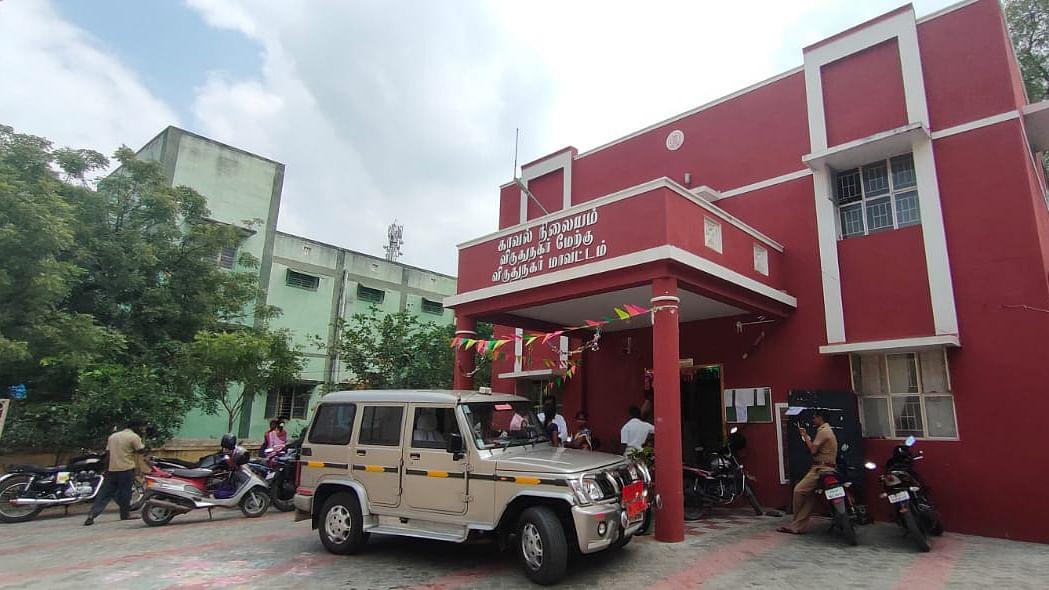 விருதுநகர் மேற்கு காவல் நிலையம்