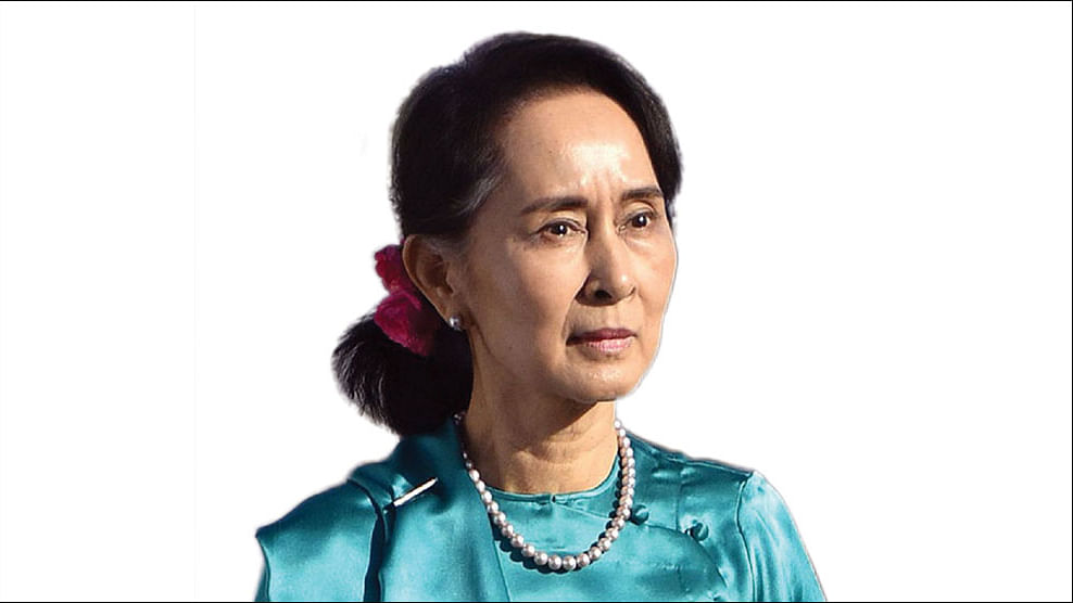 ஆங் சான் சூகி