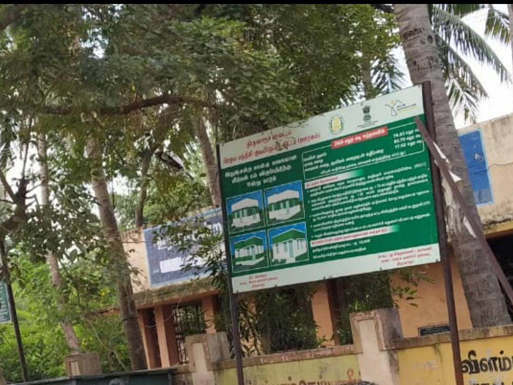 `இதுவரையிலும் கேள்விப்படாத புது தில்லுமுல்லு இது..!' -பெண் வேட்பாளரைப் பதறவைத்த தேர்தல் அதிகாரி