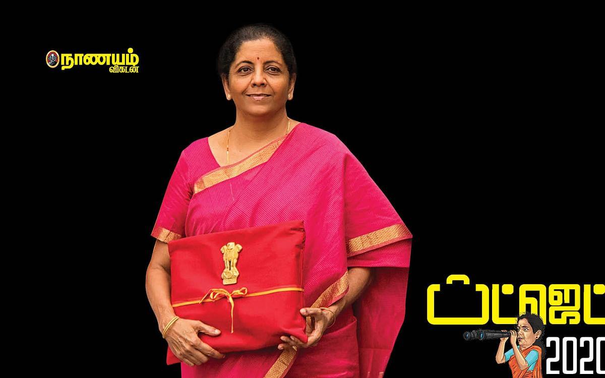 பட்ஜெட் 2020: நிதி அமைச்சரைத்தேடிவந்த 19,000 பரிந்துரைகள்! #Budget2020#VikatanPhotoCards