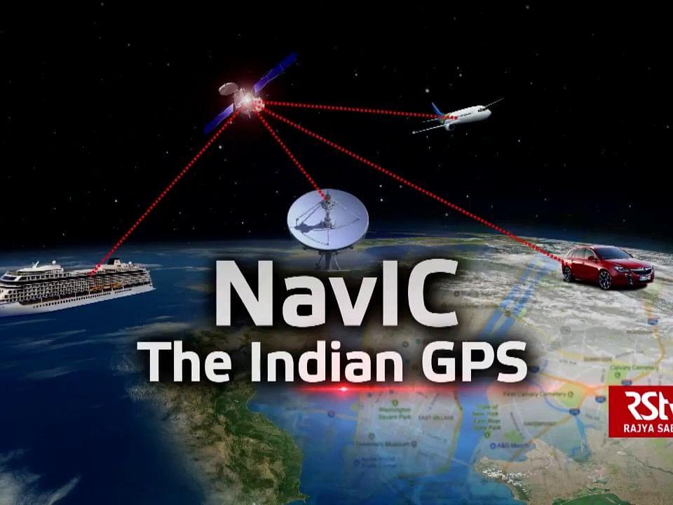 `இஸ்ரோவின் `NavIC' சேவைக்கான சிப்கள் ரெடி..!'- உங்கள் வாகனம் ரெடியா?