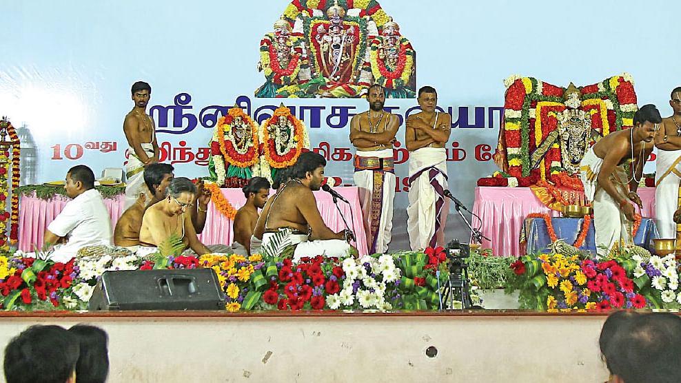 இந்து ஆன்மிகம் மற்றும் சேவைக் கண் காட்சி